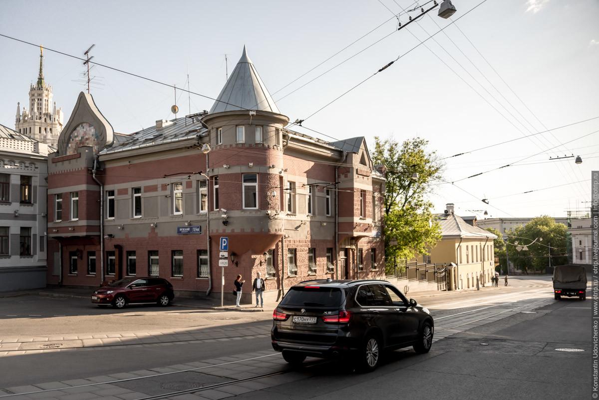 img3608s.jpg - Москва - Чистые пруды - Кропоткинская (14.05.2016)