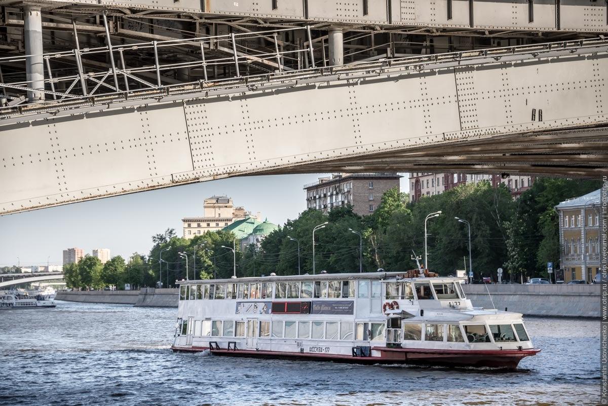 img3629s.jpg - Москва - Чистые пруды - Кропоткинская (14.05.2016)