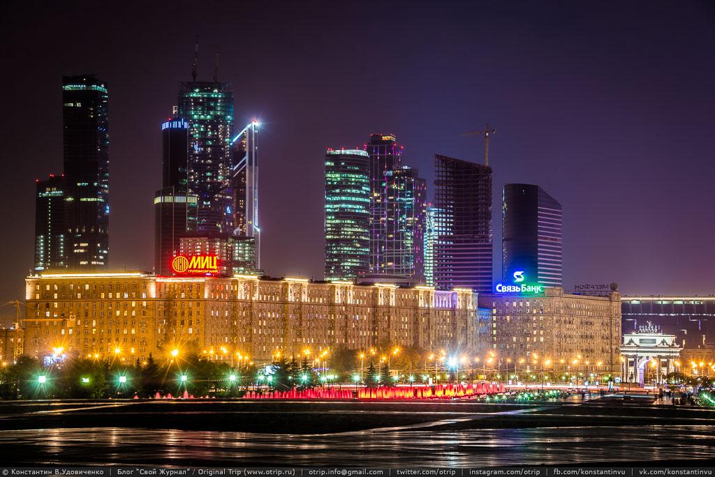 5958_007_20150927_s.jpg - Москва (Поклонная гора) (27.09.2015)