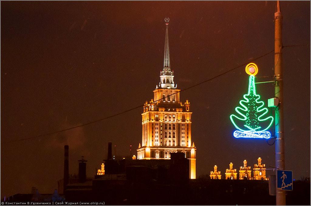 7186s_2.jpg - Москва (утренняя прогулка) (26.01.2013)