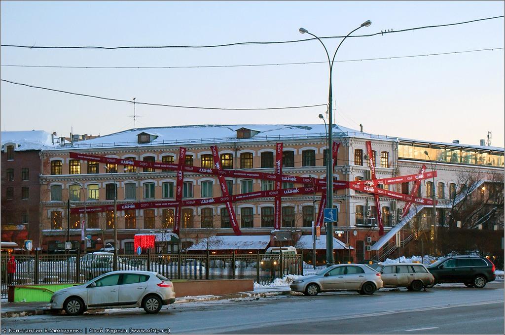 7431s_2.jpg - Москва (утренняя прогулка) (26.01.2013)