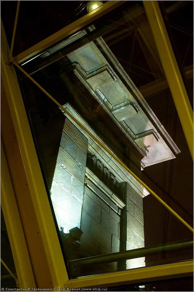 5229s_2.jpg - Москва, вечерняя прогулка (17.03.2011)