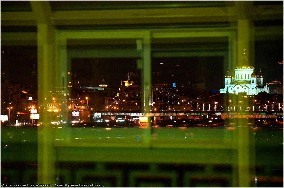 5233s_2.jpg - Москва, вечерняя прогулка (17.03.2011)