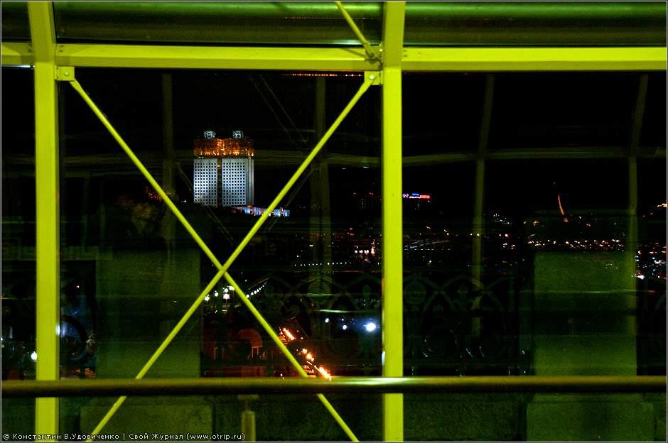 5241s_2.jpg - Москва, вечерняя прогулка (17.03.2011)