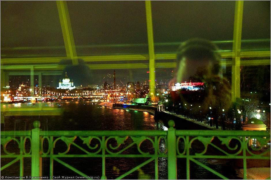 5257s_2.jpg - Москва, вечерняя прогулка (17.03.2011)