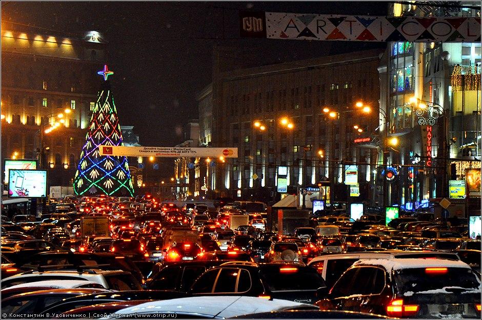 1952s_2.jpg - Москва, вечерняя прогулка (22.12.2010)