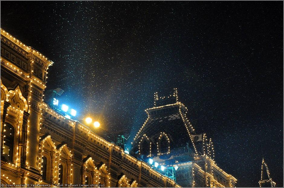 2026s_2.jpg - Москва, вечерняя прогулка (22.12.2010)