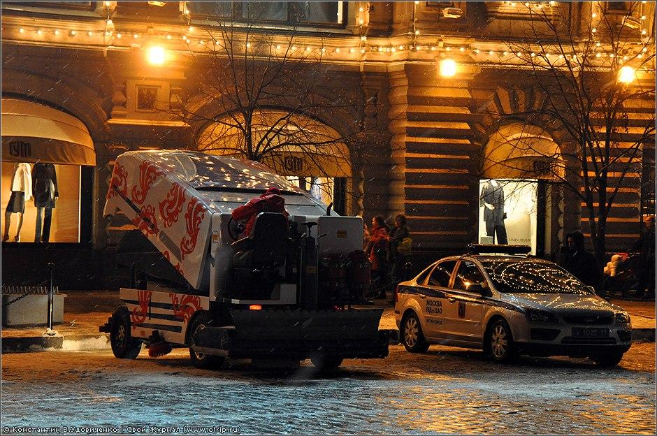 2034s_2.jpg - Москва, вечерняя прогулка (22.12.2010)