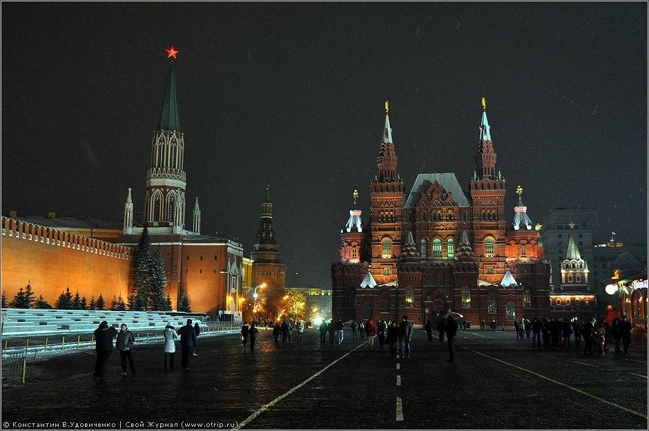 2047s_2.jpg - Москва, вечерняя прогулка (22.12.2010)