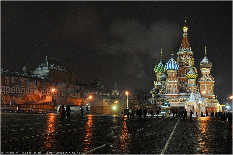 2061s_2.jpg - Москва, вечерняя прогулка (22.12.2010)