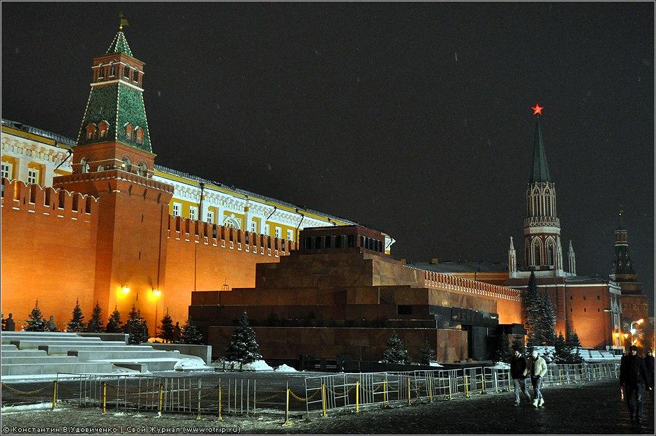 2070s_2.jpg - Москва, вечерняя прогулка (22.12.2010)