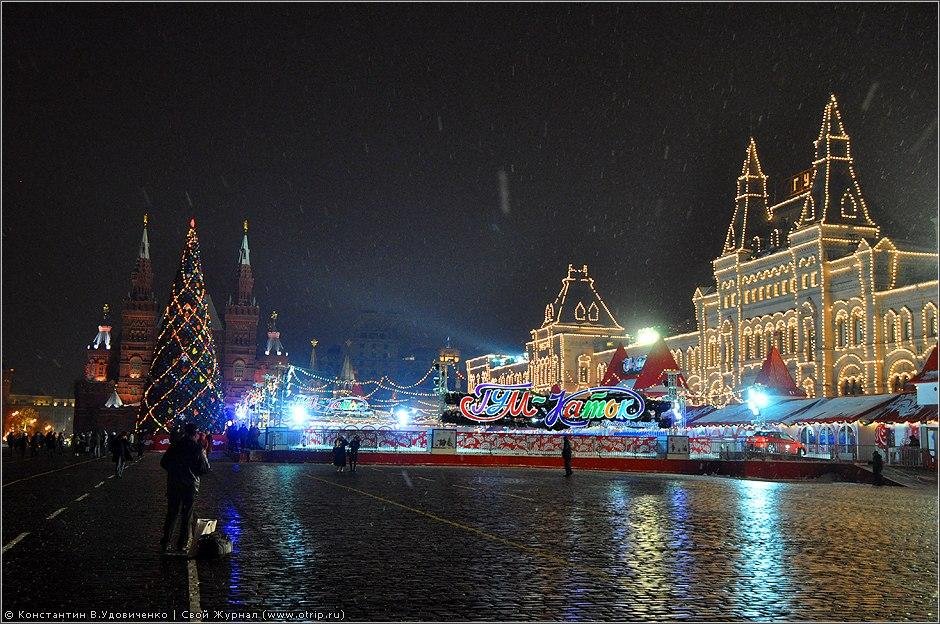 2077s_2.jpg - Москва, вечерняя прогулка (22.12.2010)