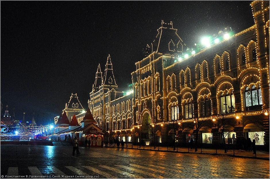 2101s_2.jpg - Москва, вечерняя прогулка (22.12.2010)
