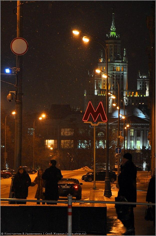 2146s_2.jpg - Москва, вечерняя прогулка (22.12.2010)