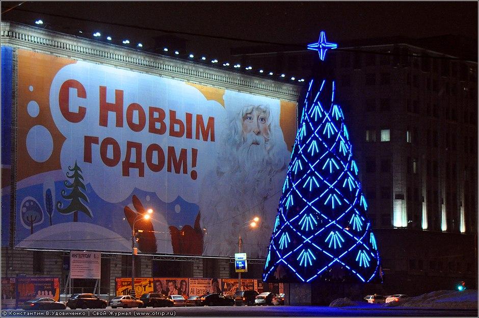 2158s_2.jpg - Москва, вечерняя прогулка (22.12.2010)