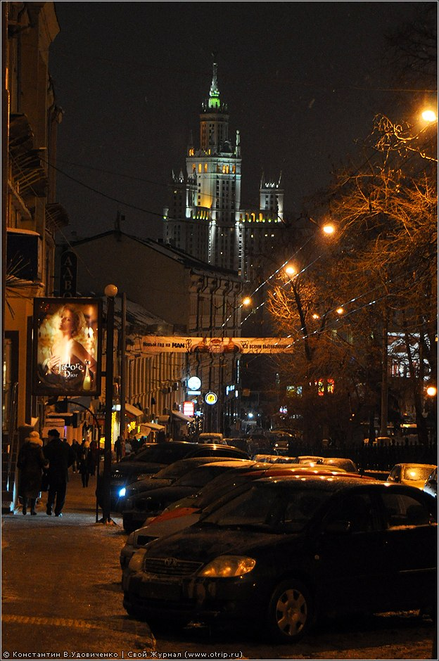 2179s_2.jpg - Москва, вечерняя прогулка (22.12.2010)