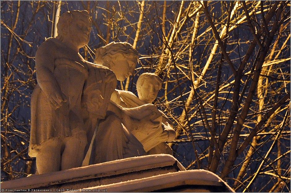 2187s_2.jpg - Москва, вечерняя прогулка (22.12.2010)