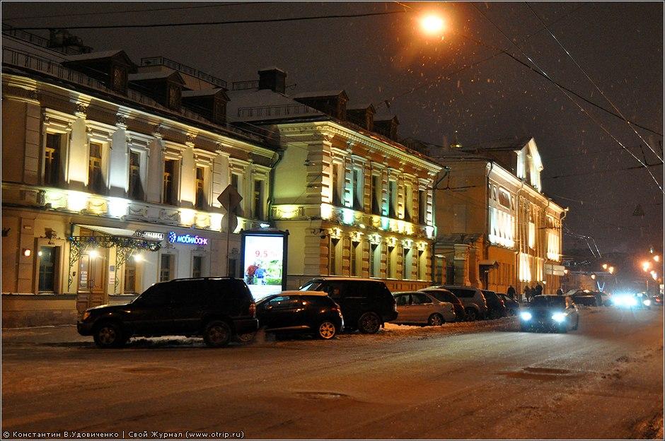 2191s_2.jpg - Москва, вечерняя прогулка (22.12.2010)
