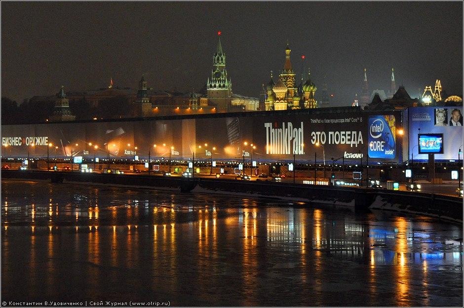 2250s_2.jpg - Москва, вечерняя прогулка (22.12.2010)
