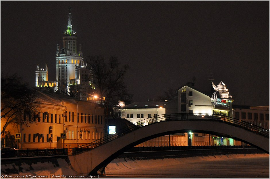 2272s_2.jpg - Москва, вечерняя прогулка (22.12.2010)