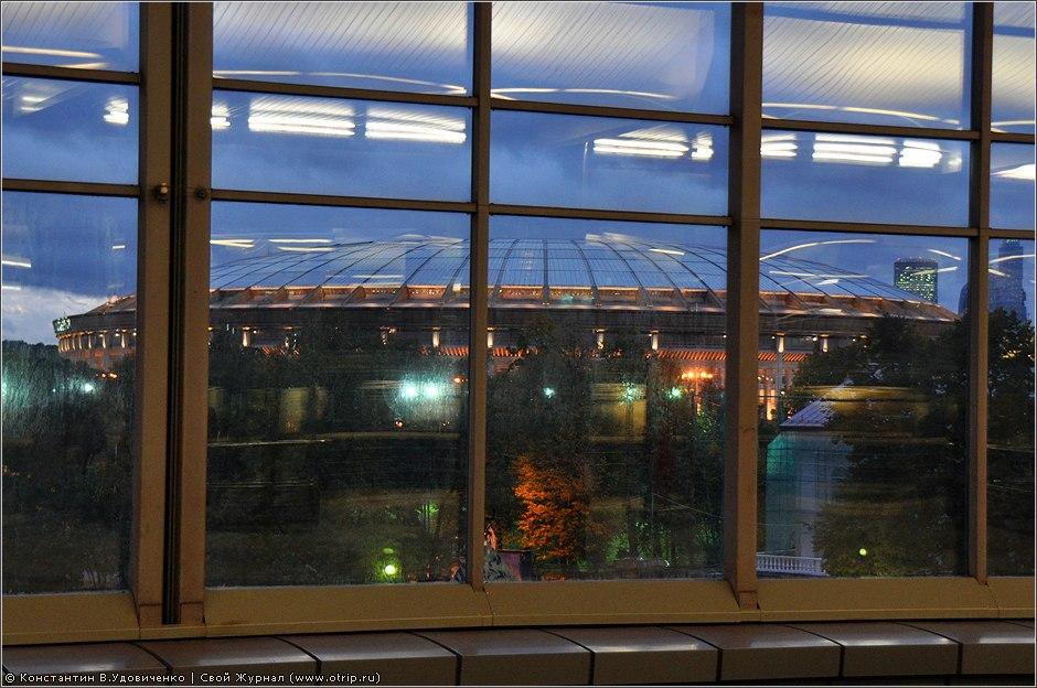 8582s_2.jpg - Москва, вечерняя прогулка (29.09.2010)
