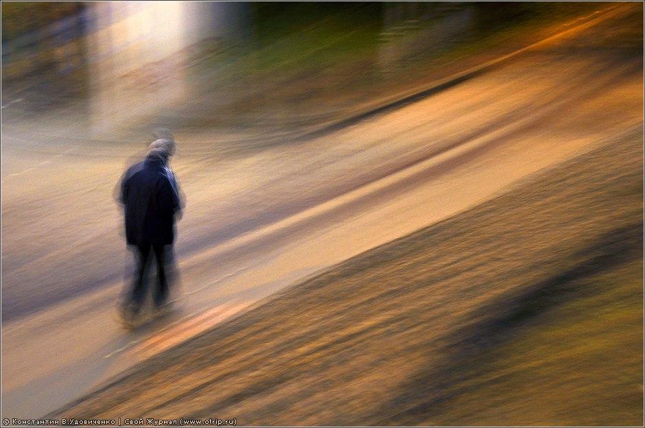 8637s_2.jpg - Москва, вечерняя прогулка (29.09.2010)