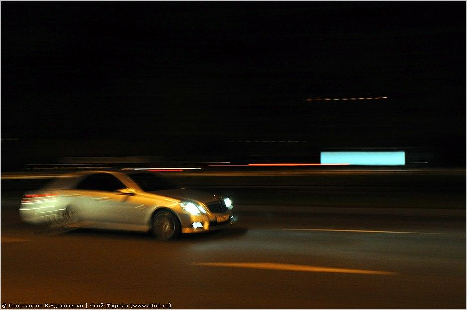 8686s_2.jpg - Москва, вечерняя прогулка (29.09.2010)