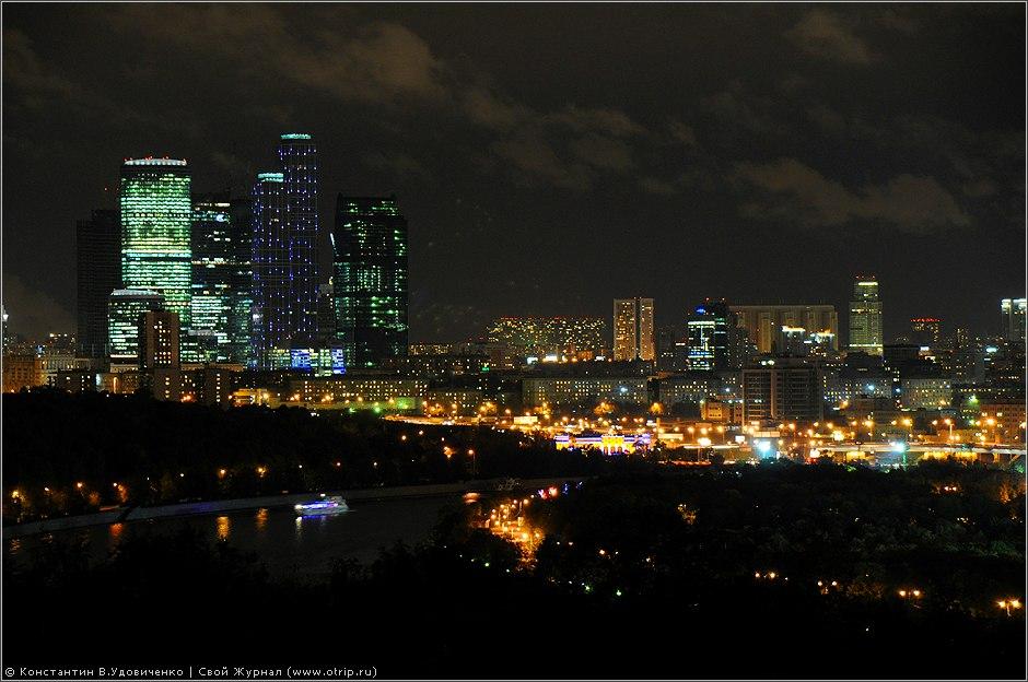 8744s_2.jpg - Москва, вечерняя прогулка (29.09.2010)