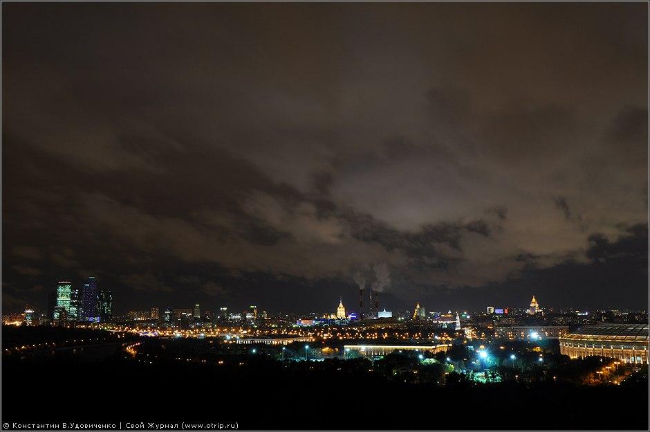 8761s_2.jpg - Москва, вечерняя прогулка (29.09.2010)