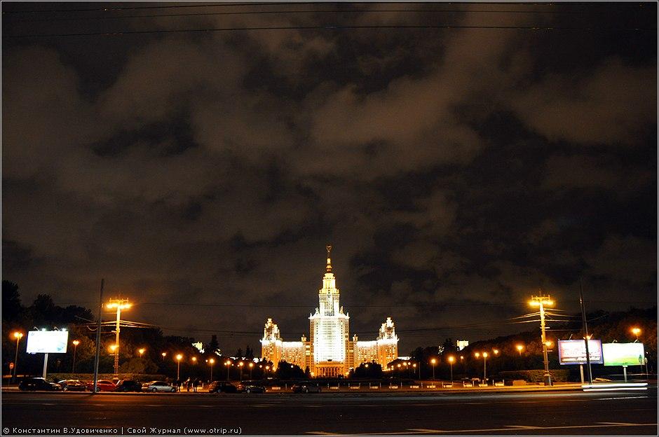8771s_2.jpg - Москва, вечерняя прогулка (29.09.2010)