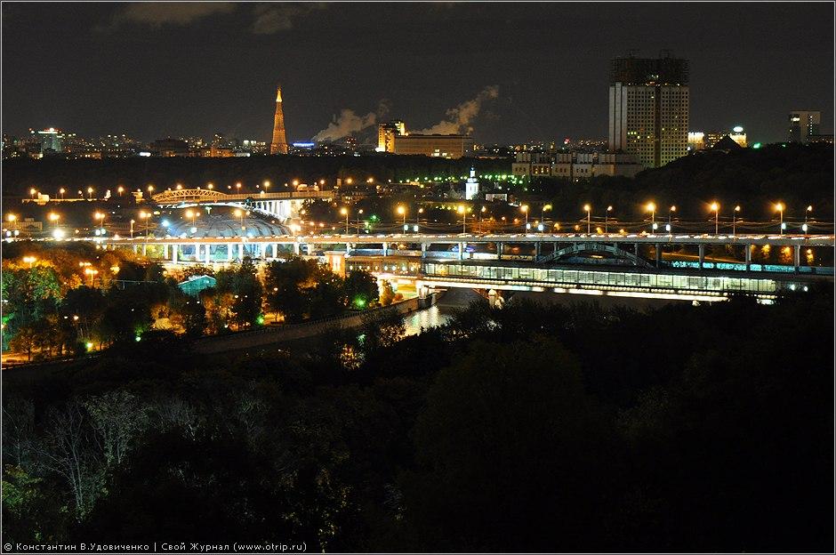 8797s_2.jpg - Москва, вечерняя прогулка (29.09.2010)