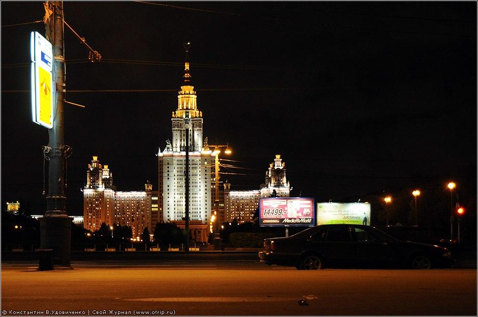 8806s_2.jpg - Москва, вечерняя прогулка (29.09.2010)