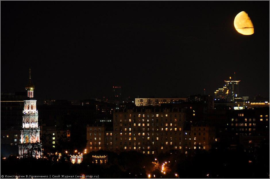 8840s_2.jpg - Москва, вечерняя прогулка (29.09.2010)