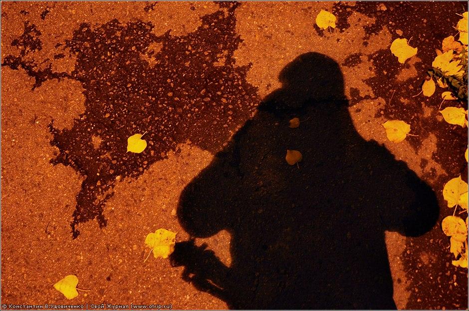 8853s_2.jpg - Москва, вечерняя прогулка (29.09.2010)