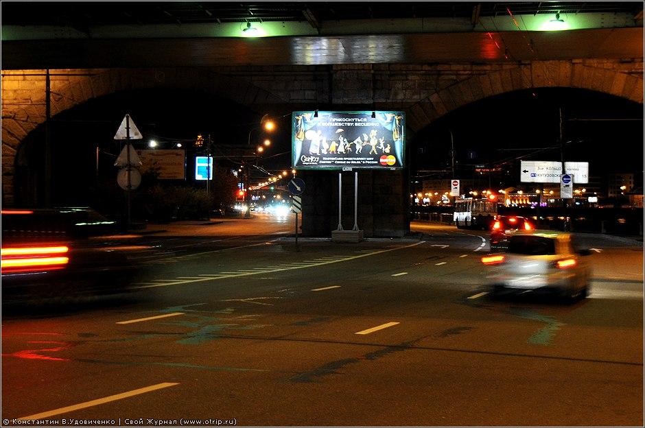 8858s_2.jpg - Москва, вечерняя прогулка (29.09.2010)