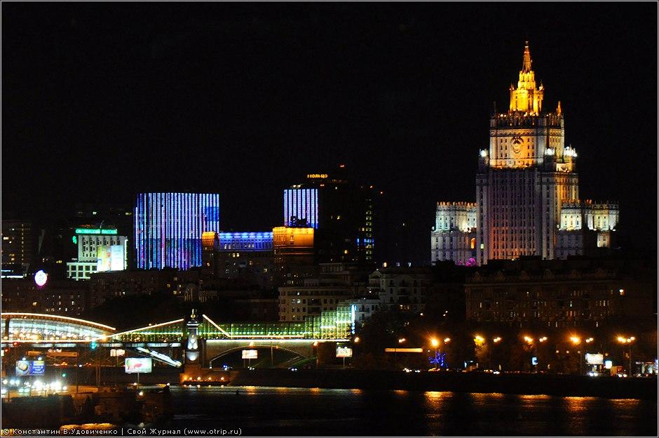 8969s_2.jpg - Москва, вечерняя прогулка (29.09.2010)
