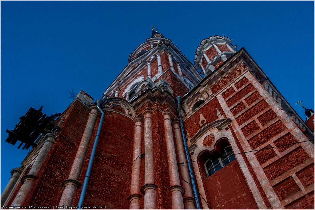 1657s.jpg - Можайск (вечерняя прогулка) (02.03.2013)