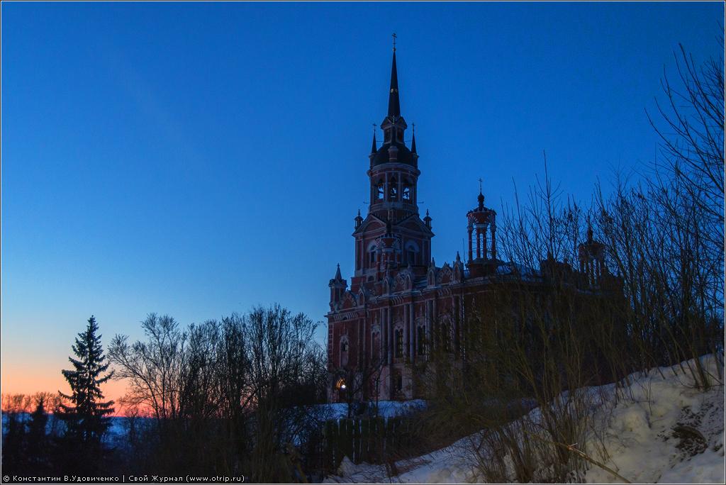 1692s.jpg - Можайск (вечерняя прогулка) (02.03.2013)