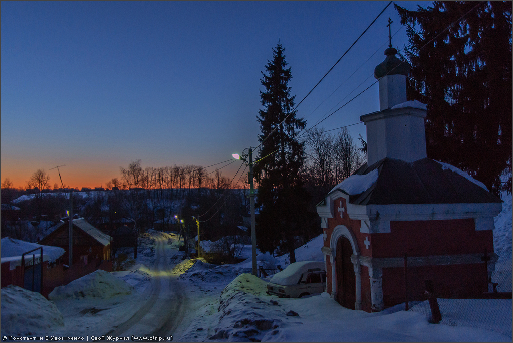 1705s.jpg - Можайск (вечерняя прогулка) (02.03.2013)