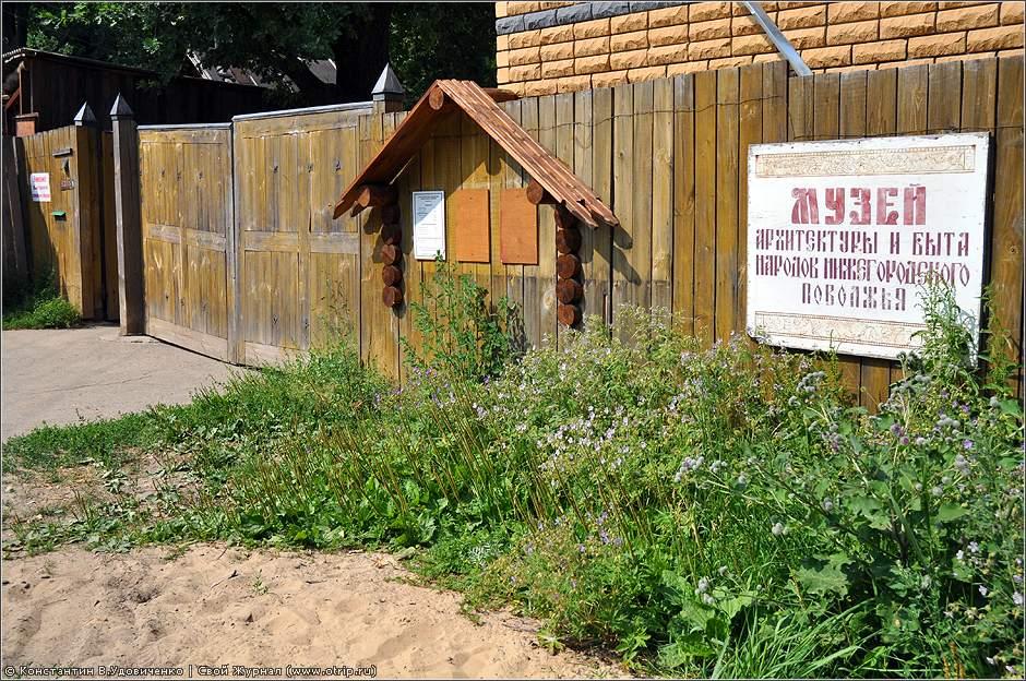 2326s_2.jpg - Музей деревянного зодчества в Нижнем Новгороде (10.07.2010)