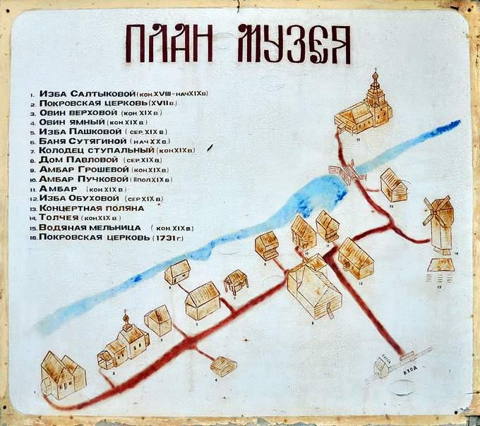 plan_2135s_2.jpg - Музей деревянного зодчества в Нижнем Новгороде (10.07.2010)