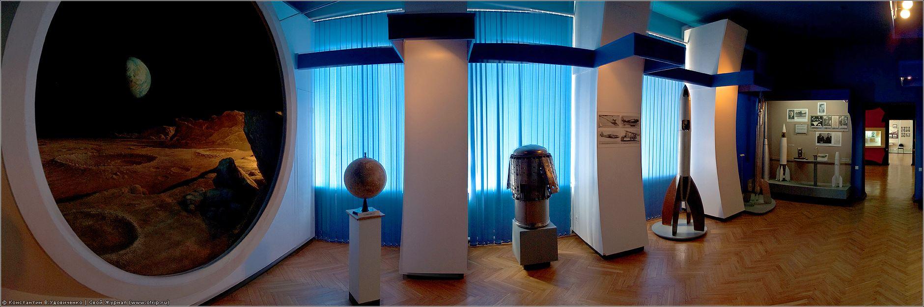 8229-8418x3127s_2.jpg - Музей К.Э.Циолковского, с.Ижевское (10.04.2010)