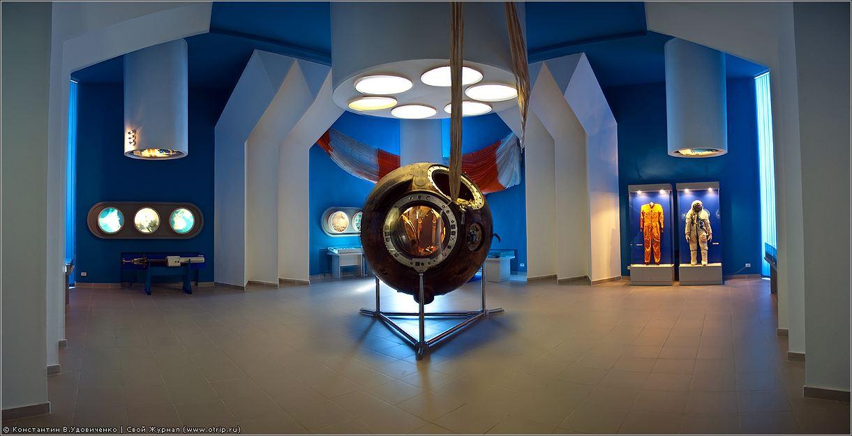 8250-5862x2992s_2.jpg - Музей К.Э.Циолковского, с.Ижевское (10.04.2010)