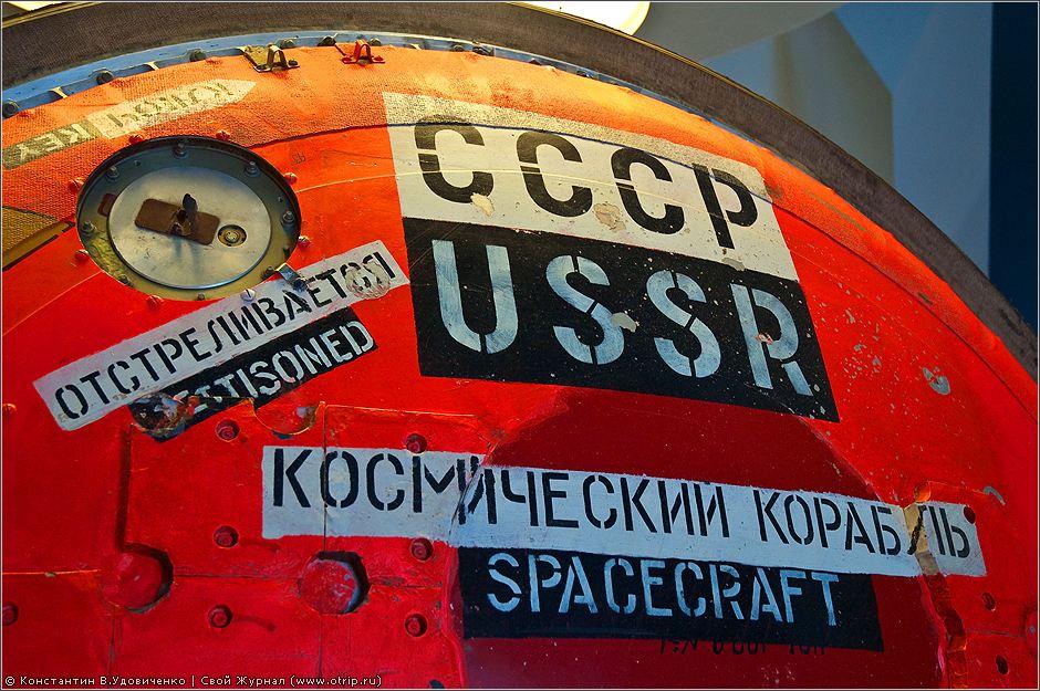 8278s_2.jpg - Музей К.Э.Циолковского, с.Ижевское (10.04.2010)