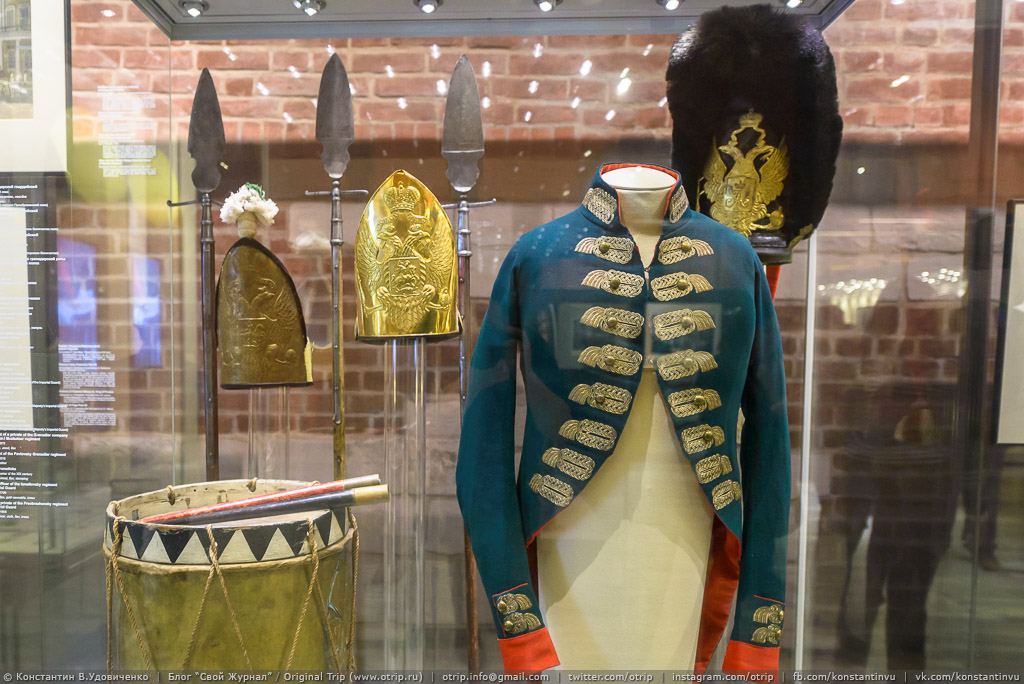 162-0165-s.jpg - Музей отечественной войны 1812 года (28.11.2015)