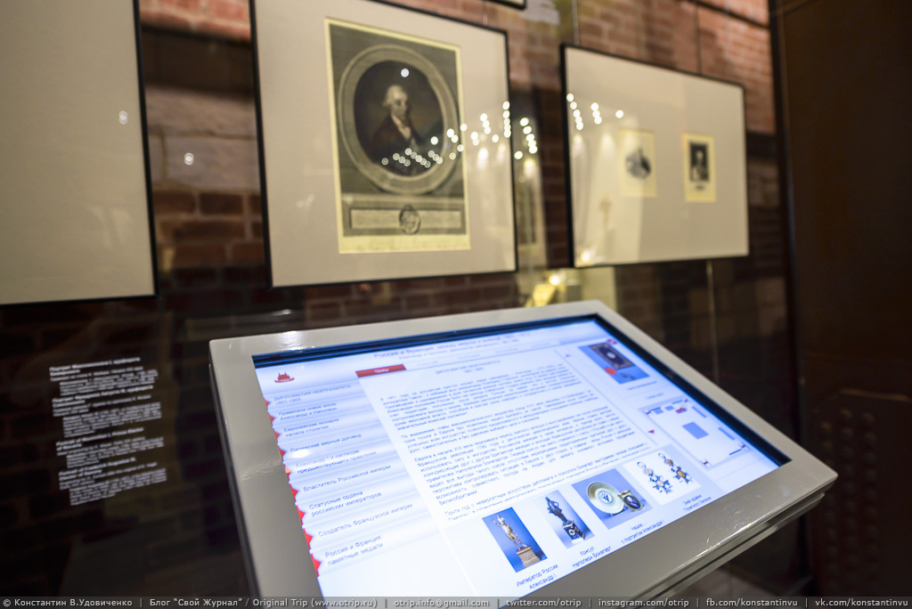 162-0172-s.jpg - Музей отечественной войны 1812 года (28.11.2015)