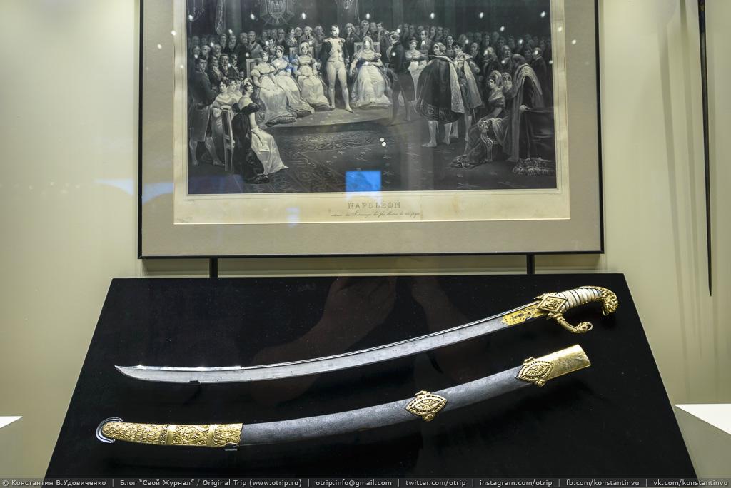 162-0187-s.jpg - Музей отечественной войны 1812 года (28.11.2015)