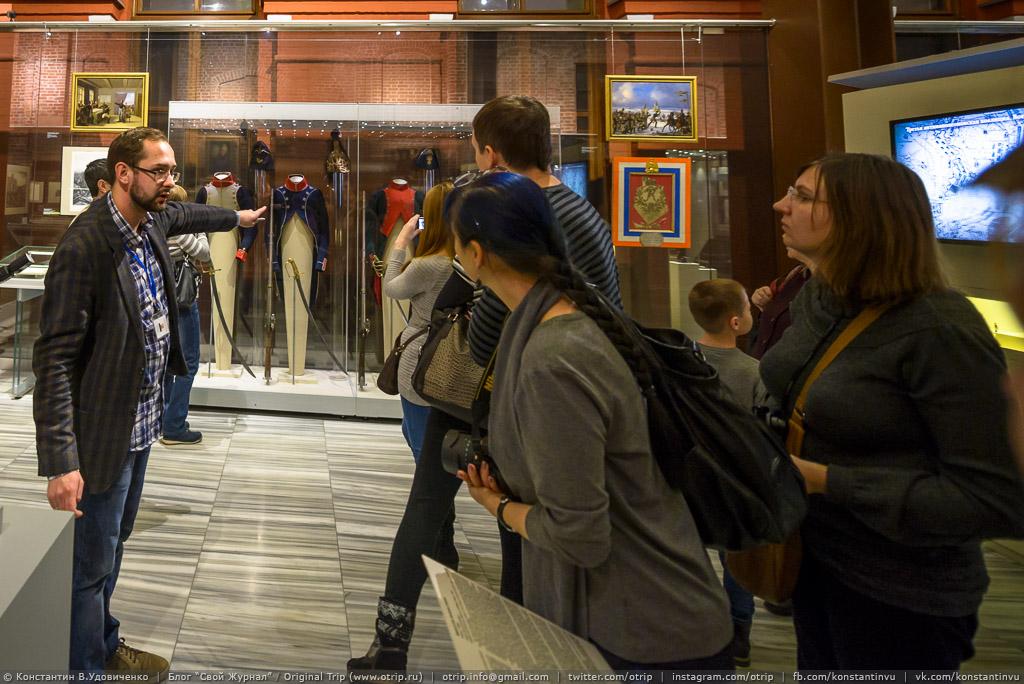 162-0192-s.jpg - Музей отечественной войны 1812 года (28.11.2015)