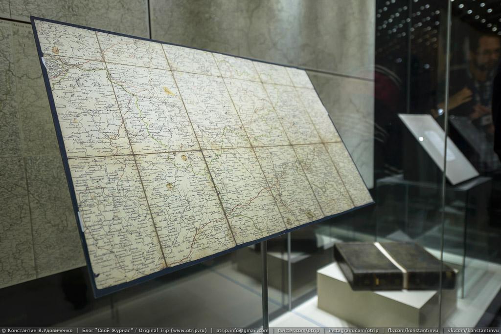 162-0234-s.jpg - Музей отечественной войны 1812 года (28.11.2015)