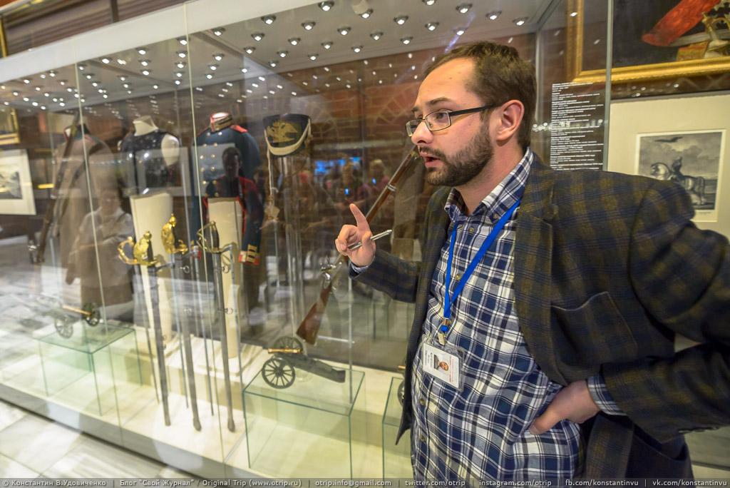 162-0267-s.jpg - Музей отечественной войны 1812 года (28.11.2015)
